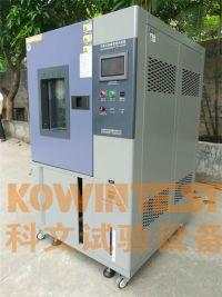 恒温恒湿试验箱运行为什么会超压?