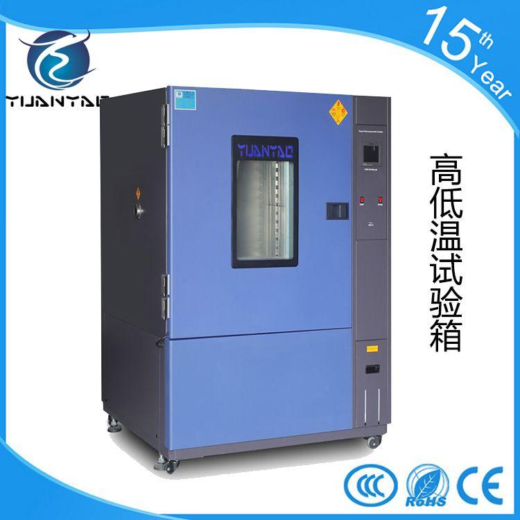 东莞元耀:高低温试验箱中复叠系统是什么